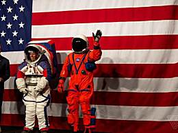 NASA公开新宇航服 NASA推出新一代宇航服有何亮点
