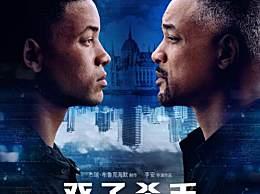 双子杀手在中国什么时候上映?剧情讲的是什么