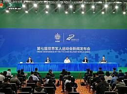 武汉军运会开幕式有哪些节目?军运会开幕式表演流程与亮点