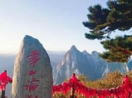 华山在哪儿?华山海拔有多高?