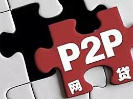 湖南取缔网贷机构 24家被取缔机构名单公布