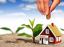 中国人借钱6成用来买房 中国家庭债务风险怎么才能改善
