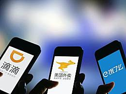 """中国一天点外卖20亿元 """"95后""""""""00后""""成为外卖经济主力"""
