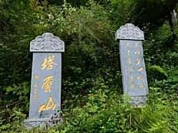 我国最危险的四座古寺分别叫什么?位于哪个省?
