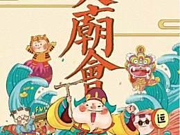 杭州大运河庙会什么时候开始?为期多久?