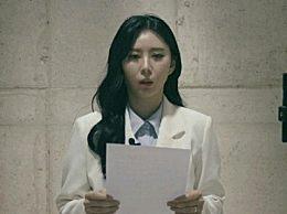 张紫妍案证人尹智吾涉多罪 韩方欲将张紫妍案证人引渡回国