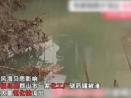 日本福岛剧毒泄露 附近20户人家被紧急疏散