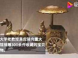 重庆大学600万建赝品博物馆?重庆大学回应最新情况