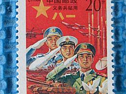 整版红军邮票值多少钱 最新红军邮票市场收藏价目一览表