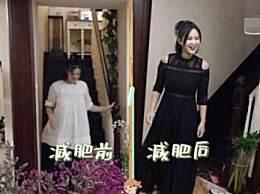 张歆艺半个月瘦20斤 减肥前后反差大二姐美翻了