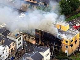 京阿尼火灾负伤者27人回归工作 京阿尼火灾事件详情回顾
