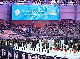 武汉军运会一共举办多少天?军运会比赛项目有哪些