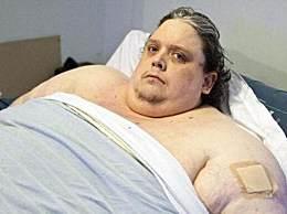 世界上最重的人 最重时体重高达889斤