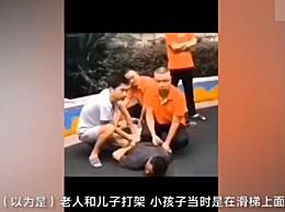 男子冒充家长抢1岁男童 被保安居民合力拿下