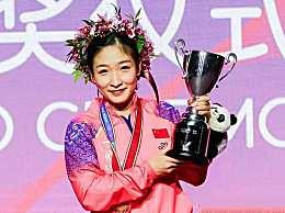 刘诗雯成乒乓球世界杯五冠王 刘诗雯夺冠