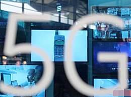 北上广杭实现5G连片覆盖 全国开通5G基站年底将超13万个