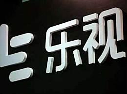 北京乐视大厦遭司法拍卖 起价约6.78亿元