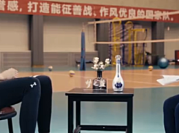邓亚萍专访朱婷 此次采访爆出很多猛料