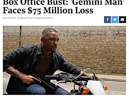 《双子杀手》全球票房!预计损失7500万美元甚至更多