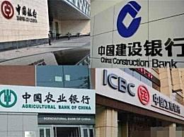 大额存款存哪个银行最划算?最新银行大额利率一览