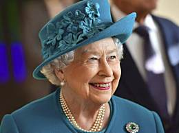 女王身家16亿英镑 英国王室成员的身价排名