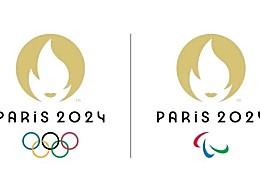 巴黎奥运会会徽公布 2024年巴黎奥运会会徽寓意