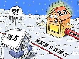 今年北方什么时候供暖?2019各省市供暖收费标准一览