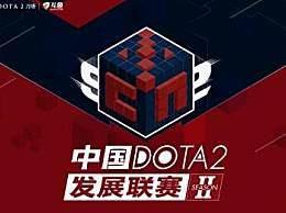 卢本伟Dota2战队都有谁?五五开卢本伟Dota2战队名单