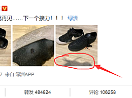 """王一博晒磨破了的鞋照片 意外拍下炸毛头发被夸""""可爱"""""""