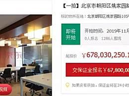 乐视大厦遭拍卖 起拍价6.78亿元谁会接手