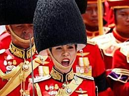 泰王妃被剥夺全部头衔 因为对泰王不忠