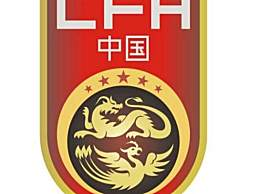 U20国足集训名单 申花4人入选大连一方3人