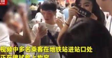 广州地铁回应安检卸妆 化妆能引发乘客骚乱?