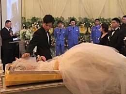 在殡仪馆办完婚礼办葬礼 两人爱情故事令人泪奔