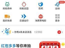 中国电子支付比例超八成 你最喜欢用什么方式付款