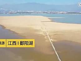 鄱阳湖水位下降现水底古桥 千眼桥好玩吗?