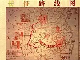 长征胜利83周年 毛泽东《七律・长征》讲述的历史故事内容