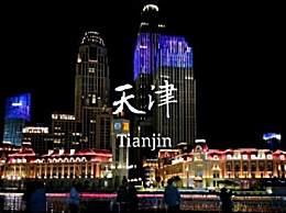 天津旅游几月去最好?天津旅游线路推荐