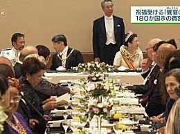 天皇即位庆典菜单 菜品以和食为主且食材高级