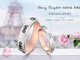 全球著名十大珠宝品牌排行榜