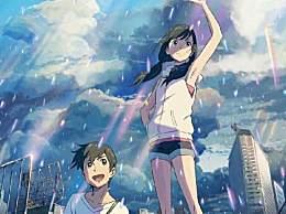天气之子电影日本上映票房口碑如何?天气之子剧情简介