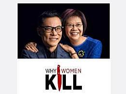 俞渝被称致命女人中国版 现实版致命女人俞渝个人资料简历