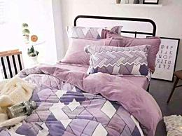 躺床上��身�l�W是有螨�x�� 清理床上螨�x的4��妙招