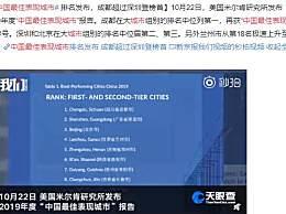 中��最佳表�F城市排名�l布 中��最佳表�F城市前十榜�我挥[