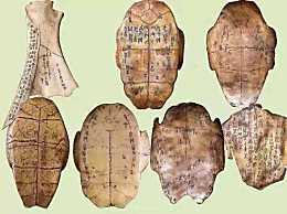甲骨文发现120周年 释读一个甲骨文字奖励10万元