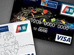 银行卡密码忘了怎么办 银行卡修改密码步骤详解