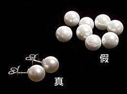 能刮出粉末的是假珍珠�� 10��妙招辨�e珍珠是真是假