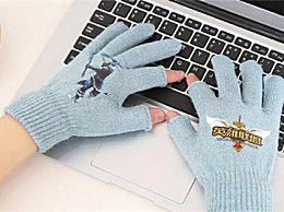 冬天玩电脑手冷怎么办 冬天必备保暖神器推荐