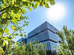 北京又添一新地标是什么?中国第一个多边金融机构总部大楼