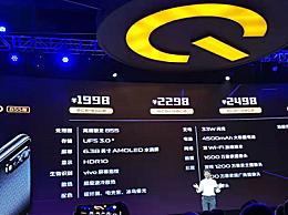 iQOO Neo 855版本�l布 AI性能提升3倍